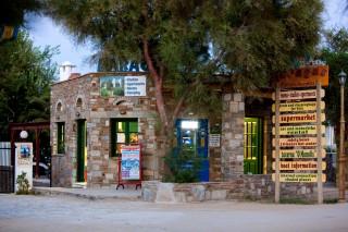 maragas beach entrance