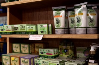 olive products maragas supermarket