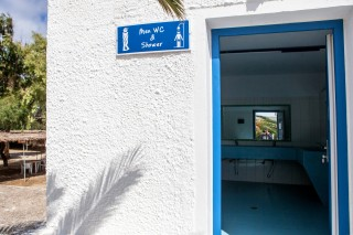 men toilets camping maragas